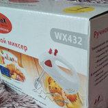 Миксер Wimpex WX-432, ручной миксер