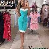Элегантное женское платье, сарафан