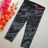 Классные спортивные лосины леггинсы с принтом и надписью Nike Pro оригинал.