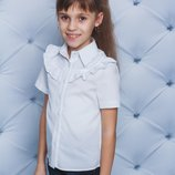 рубашка школьная блуза
