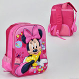 Рюкзак школьный с 3D изображением Mickey Mouse N 00243