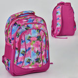 Рюкзак школьный три кармана N 00238