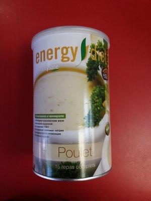 Куриный крем-суп с овощами и специями курица energy diet нл