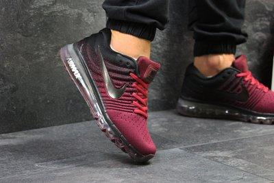 Nike Air Max 2017 burgundy