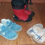 Кроссовки ботинки мокасины Superfit Haflinger