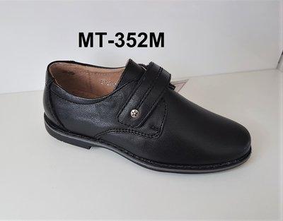 8139cf28a Черные детские кожаные туфли для мальчика в школу: 520 грн - детские ...