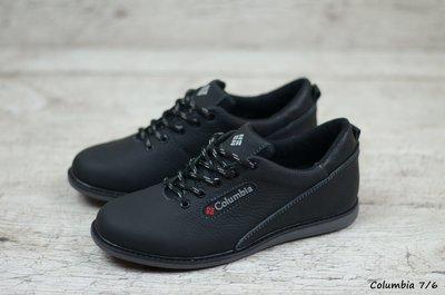 Подростковые кожаные кроссовки Columbia  670 грн - демисезонная ... 7303e5ac3f4ee
