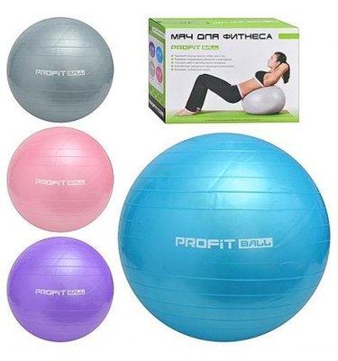Мяч для фитнеса Profitball 55 см