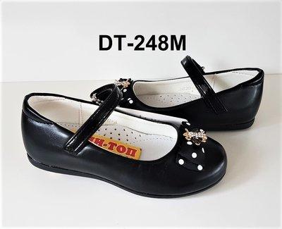 74ea9bb13 Качественные детские туфли для девочек в школу: 333 грн - детские ...