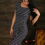 Женское платье в полоску 42-44, 46-48
