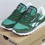 Reebok LX 8500 кроссовки зеленые 5711