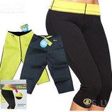 Неопреновые шорты для похудения , шорты с эффектом сауны Хот Шейперс