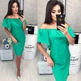 Платье Ткань супер софт