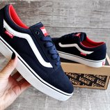Мужские кеды Vans old skool 41-46р синие