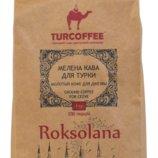 Кофе Roksolana, 1 кг