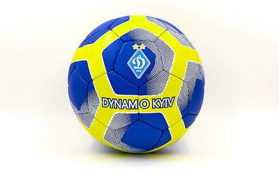 Мяч футбольный 5 гриппи Динамо Киев 0047-761 PVC, сшит вручную