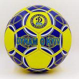 Мяч футбольный 5 гриппи Динамо Киев 0047-157 PVC, сшит вручную