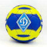Мяч футбольный 5 гриппи Динамо Киев 0047-762 PVC, сшит вручную