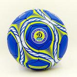 Мяч футбольный 5 гриппи Динамо Киев 0047-161 PVC, сшит вручную