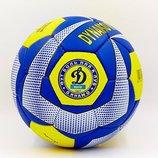 Мяч футбольный 5 гриппи Динамо Киев 0047-155 PVC, сшит вручную