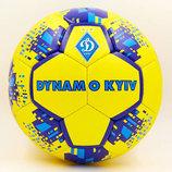 Мяч футбольный 5 гриппи Динамо Киев 6686 PVC, сшит вручную