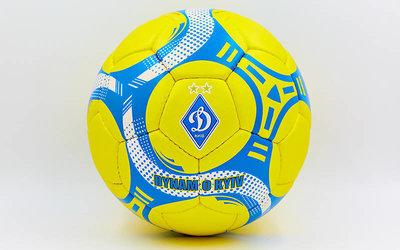 Мяч футбольный 5 гриппи Динамо Киев 0047-6592 PVC, сшит вручную
