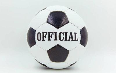 Мяч футбольный 5 гриппи Official 6590 PVC, сшит вручную