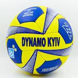 Мяч футбольный 5 гриппи Динамо Киев 0047-763 PVC, сшит вручную
