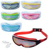 Очки для плавания подростковые 25632 цельное стекло, 6 цветов