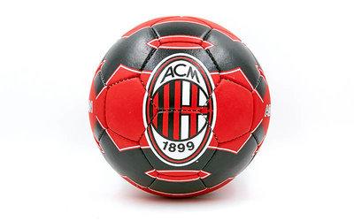 Мяч футбольный 5 гриппи AC Milan 0047-759 PVC, сшит вручную