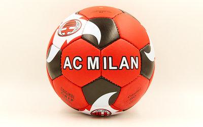 Мяч футбольный 5 гриппи AC Milan 0047-3680 PVC, сшит вручную