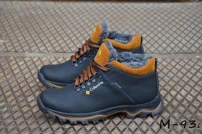 Мужские кожаные зимние ботинки Columbia  850 грн - ботинки, сапоги ... dd94d6474d1