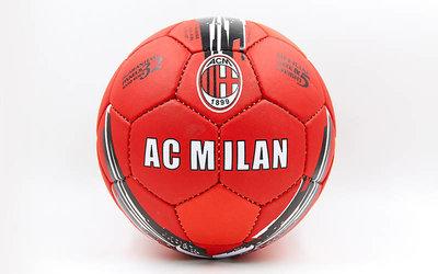 Мяч футбольный 5 гриппи AC Milan 6687 PVC, сшит вручную