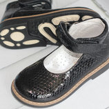 Ортопедические кожаные туфли. Размеры 26,27,28
