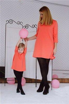 Комплект платье мама дочка фемели лук