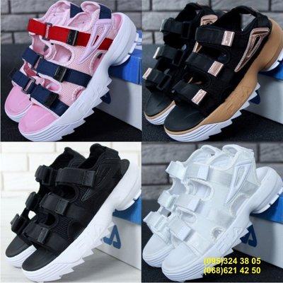 Женские сандали босоножки Фила FILA Disruptor Sandals White/Black 10 цветов