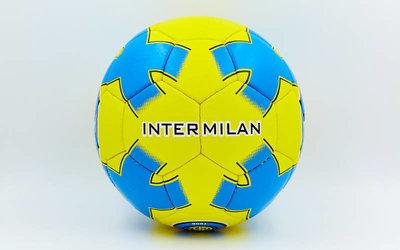 Мяч футбольный 5 гриппи Inter Milan 0047-758 PVC, сшит вручную