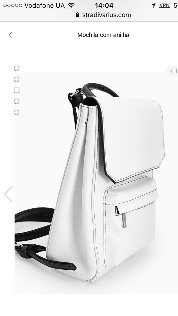 Белый рюкзак Stradivarius  500 грн - спортивные сумки, рюкзаки stradivarius  в Киеве, объявление №18116313 Клубок (ранее Клумба) c3be90f4a33