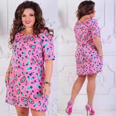 692e364b949 Платье Размеры-46-48