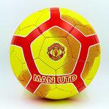 Мяч футбольный 5 гриппи Manchester 0047-773 PVC, сшит вручную