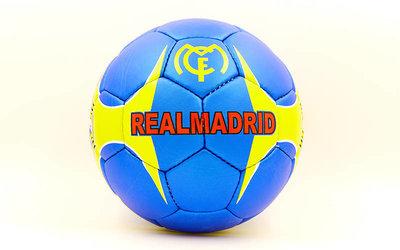 Мяч футбольный 5 гриппи Real Madrid 0047R-451 PVC, сшит вручную