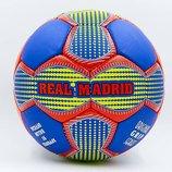 Мяч футбольный 5 гриппи Real Madrid 0047-777 PVC, сшит вручную