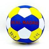Мяч футбольный 5 гриппи Real Madrid 0047R-441 PVC, сшит вручную