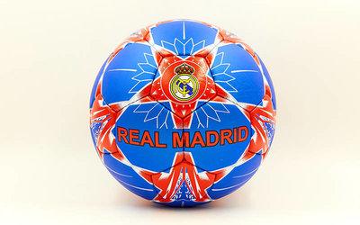 Мяч футбольный 5 гриппи Real Madrid 6682 PVC, сшит вручную