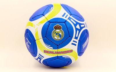 Мяч футбольный 5 гриппи Real Madrid 6683 PVC, сшит вручную