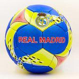 Мяч футбольный 5 гриппи Real Madrid 6709 PVC, сшит вручную