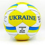 Мяч футбольный 5 гриппи Ukraine 0047-136 PVC, сшит вручную