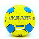 Мяч футбольный 5 гриппи Ukraine 0047-320 PVC, сшит вручную