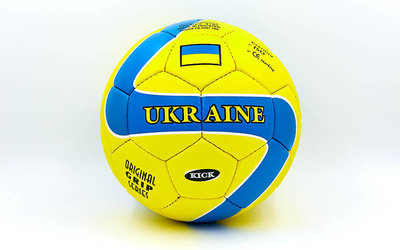 Мяч футбольный 5 гриппи Ukraine 0047-765 PVC, сшит вручную