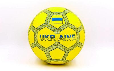 Мяч футбольный 5 гриппи Ukraine 0047-768 PVC, сшит вручную
